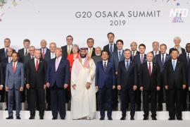 Саммит «Большой двадцатки»: торговые войны и реформирование ВТО