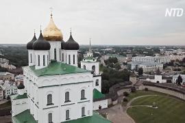 Псков надеется на включение в список Всемирного наследия ЮНЕСКО