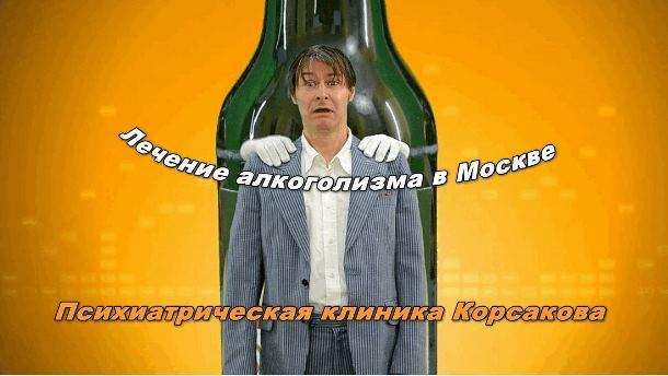 По каким критериям выбрать психиатрическую клинику в Москве