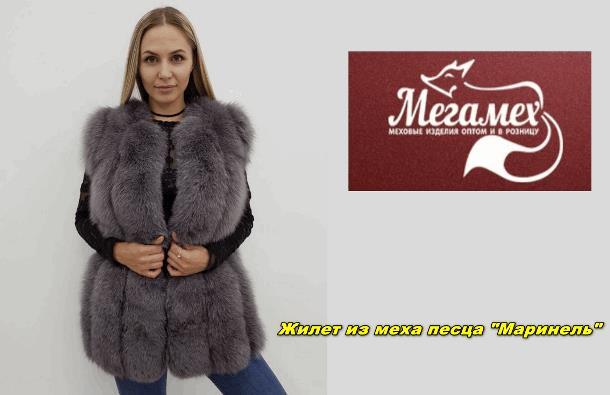«МегаМех» приглашает на распродажу