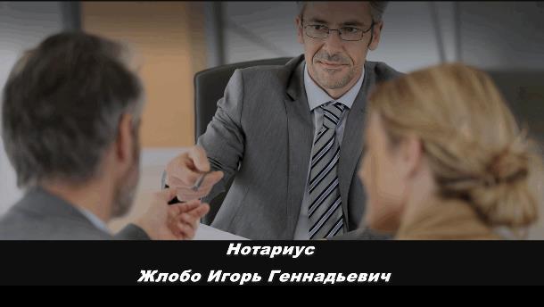 График работы нотариуса – удобен для москвичей