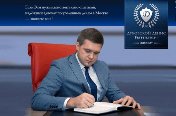 Серьезный адвокат – гарантия благоприятного решения дела