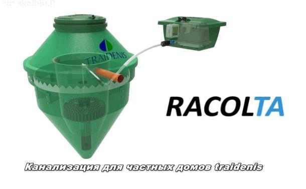 Оборудование и услуги от компании «Ракольта»