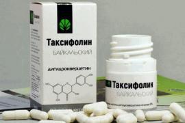 Здоровье от компании «Сибирский кедр»