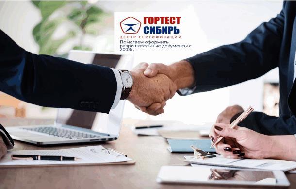 Востребованные сертификационные услуги в  Новосибирске и Красноярске