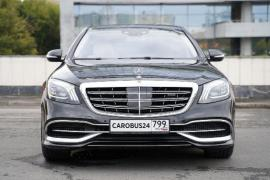 Авто с водителем в Москве – напрокат