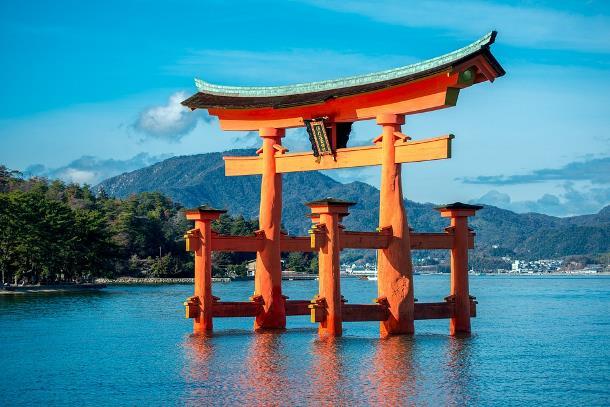 Хиросима. Япония