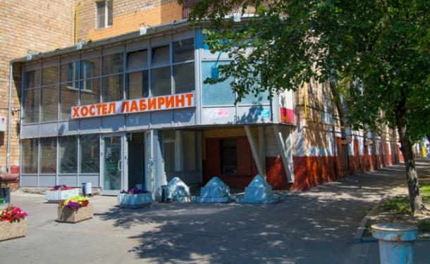 Снять в Москве общежитие – недорого