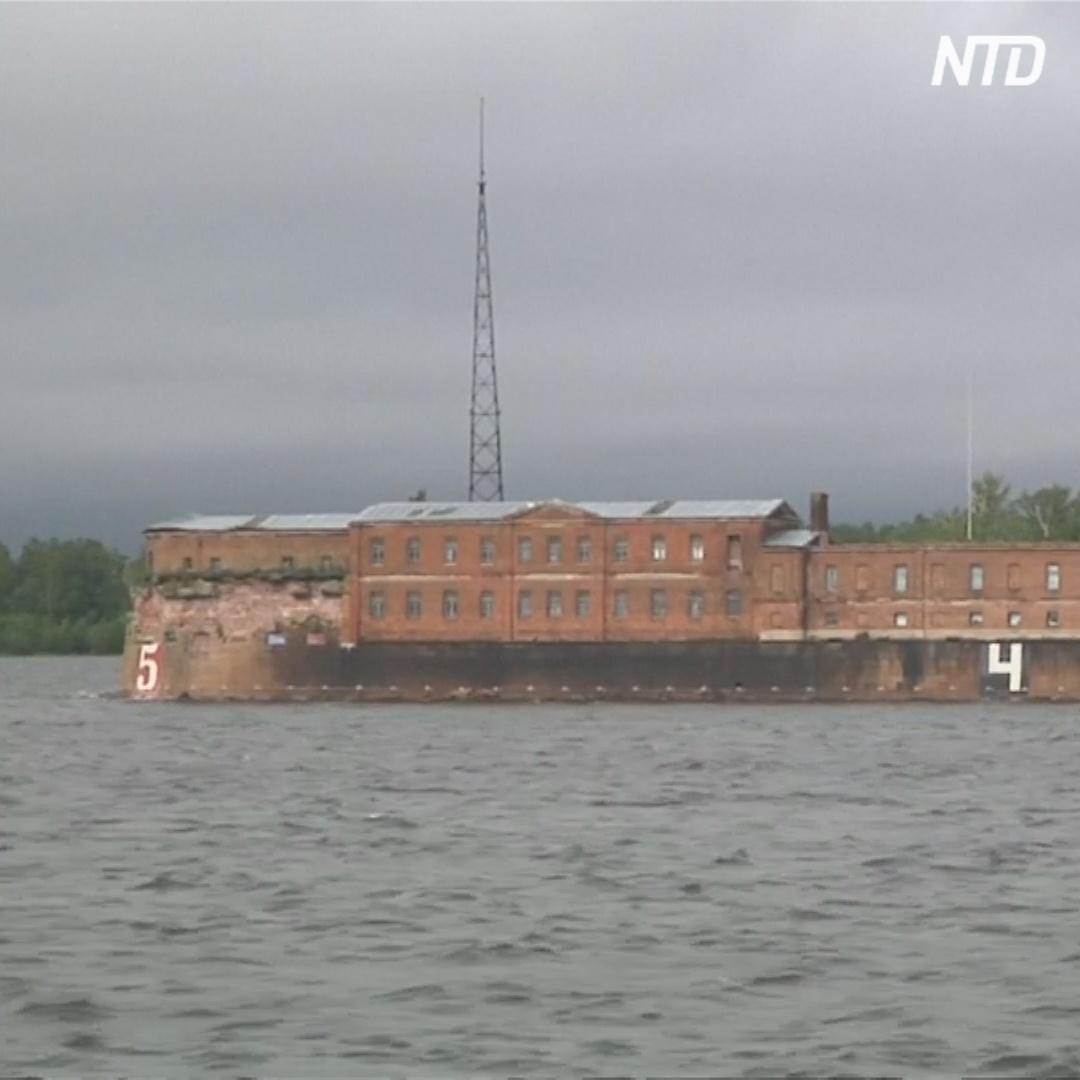 Форты Кронштадта спасали Санкт-Петербург. Теперь будут спасать их