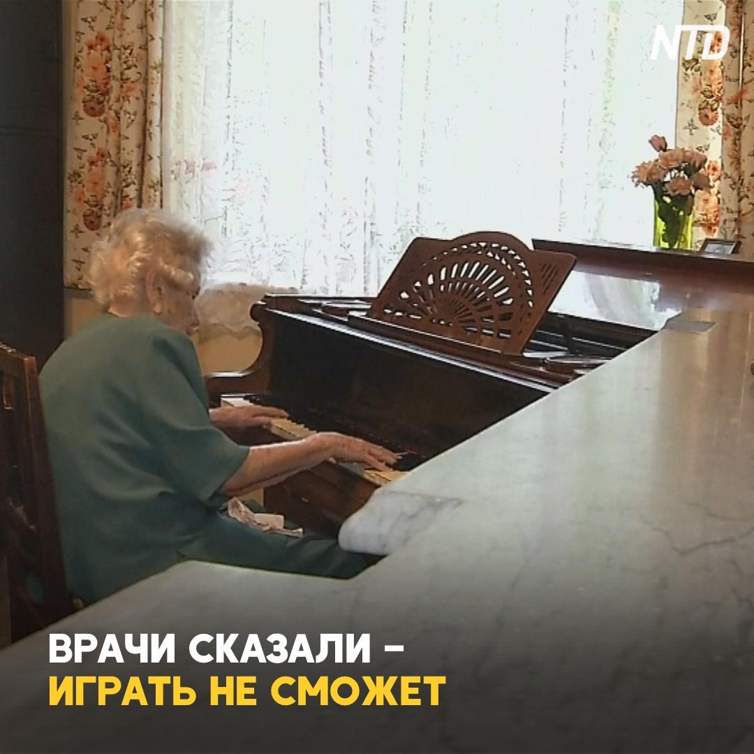 108-летняя полька продолжает играть на пианино