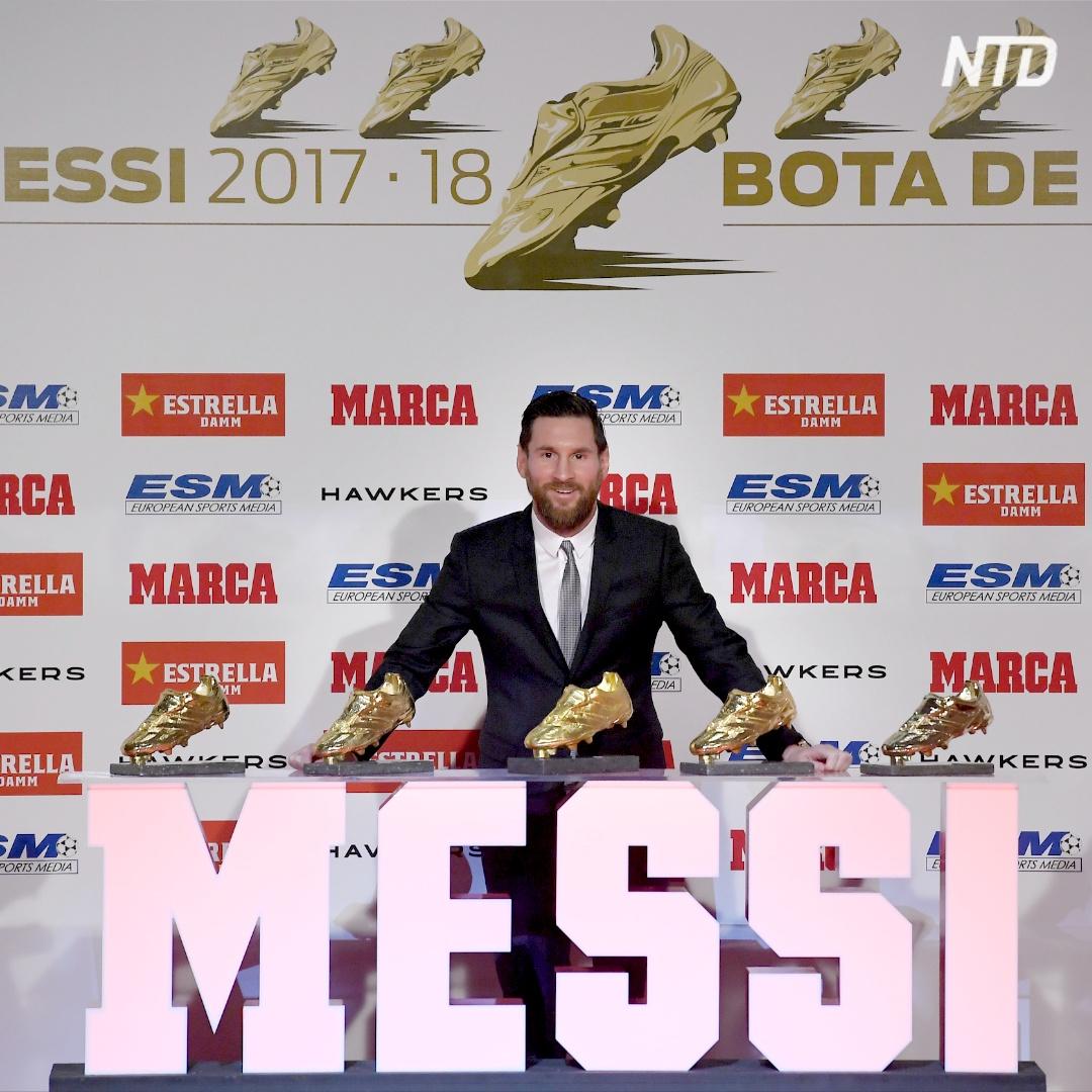 Лионель Месси стал самым высокооплачиваемым спортсменом 2019 года