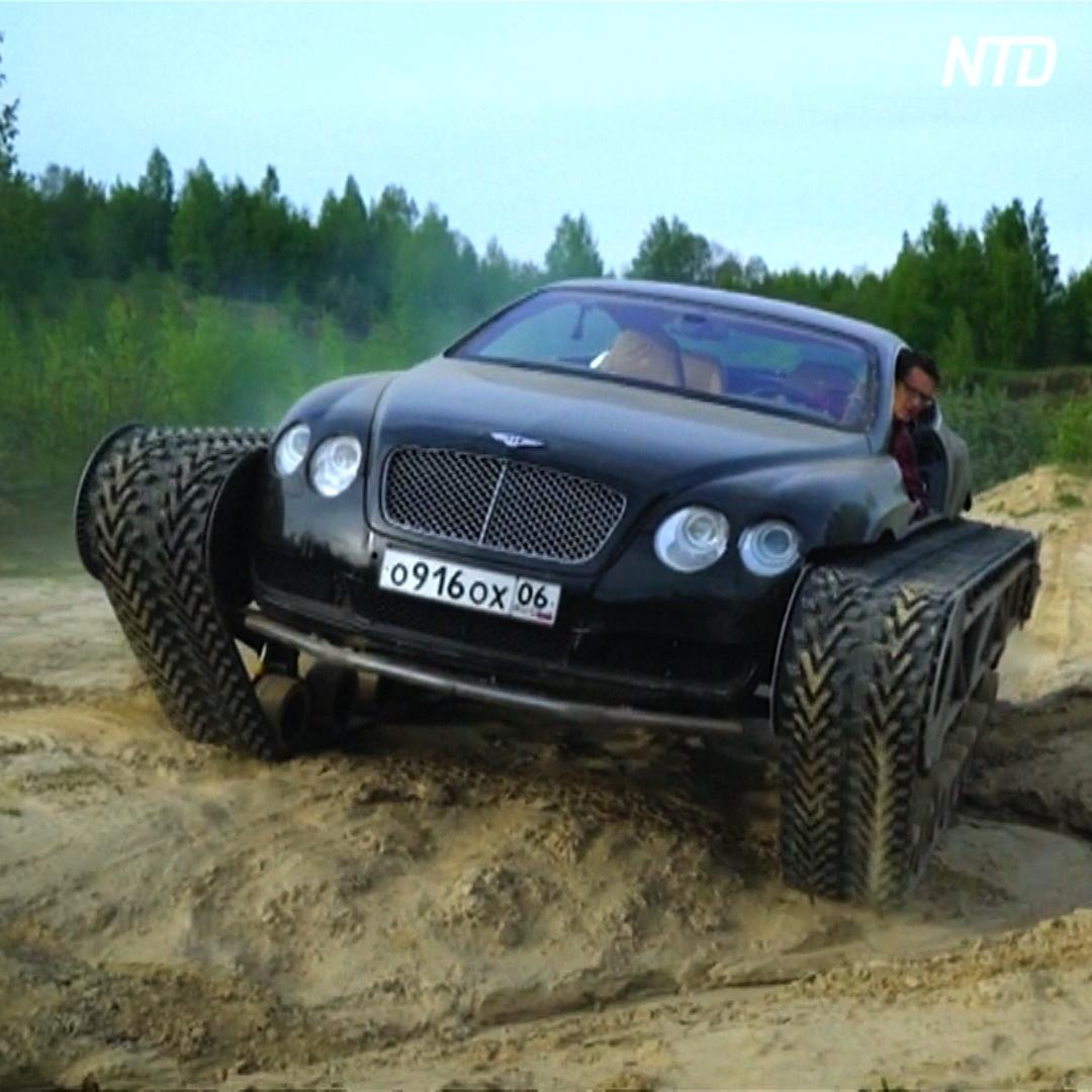 Петербуржец превратил спорткупе Bentley в танк