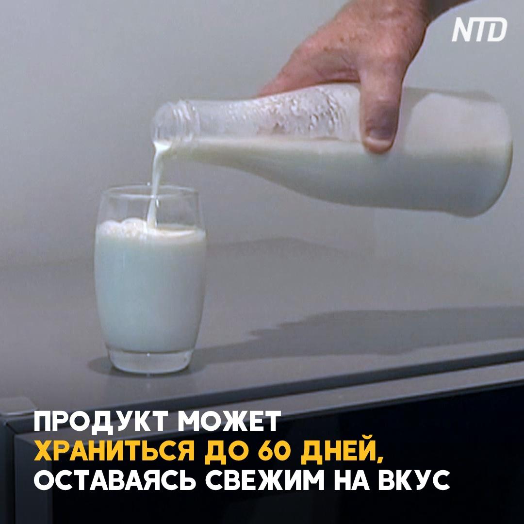 Свежее молоко 60 дней: австралиец изобрёл новую технологию