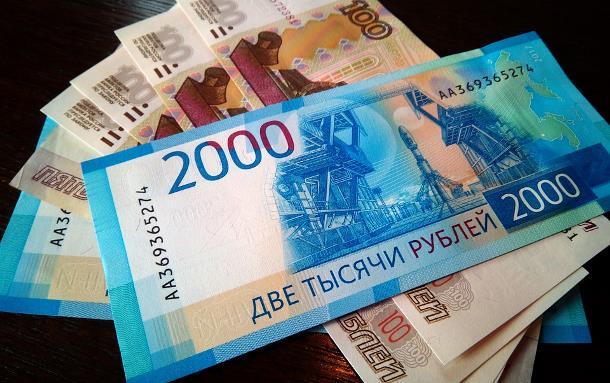 взять займ 50000 рублей