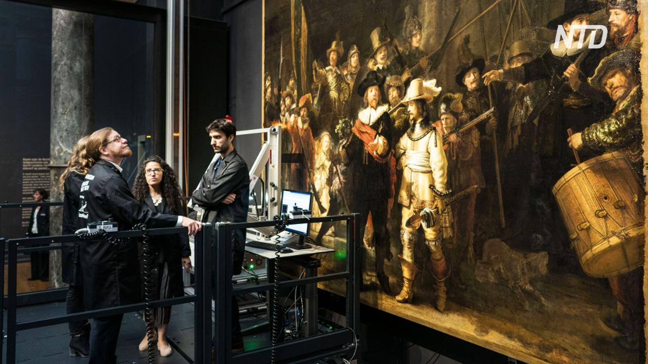 Реставрацию шедевра Рембрандта показывают в режиме онлайн