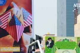 ЕС призвал Иран сократить уровень обогащения урана и выполнять договор
