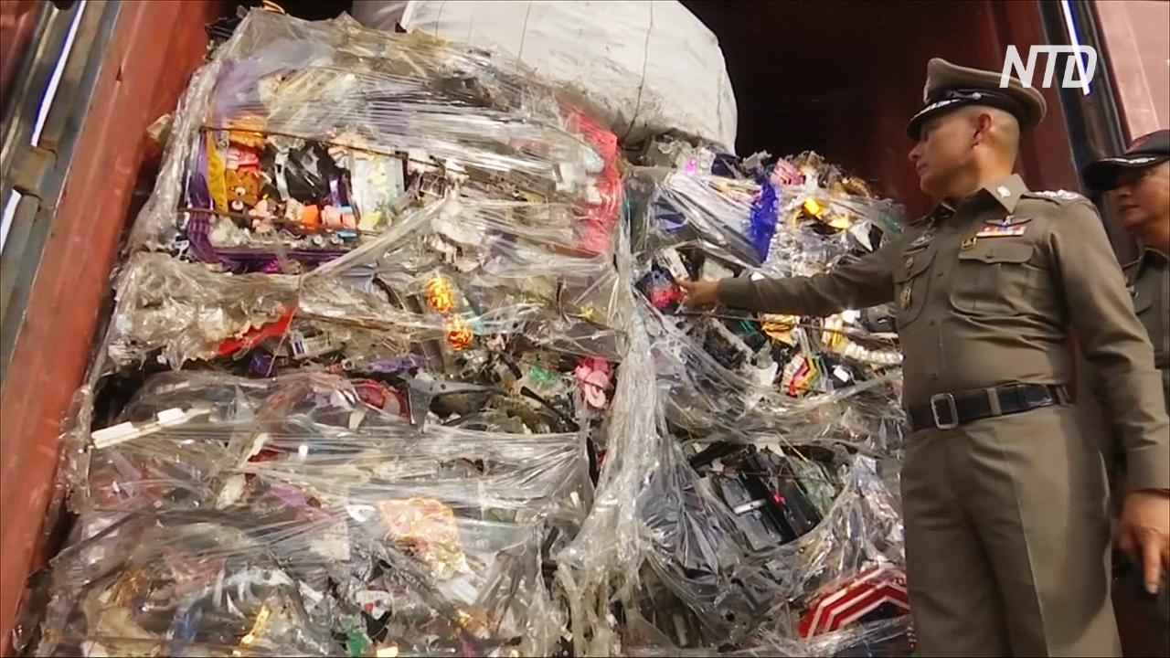 Индонезия вернёт Австралии 210 тонн опасных отходов