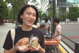 Приложение и велосипед: как в Японии спасают несвежие булочки