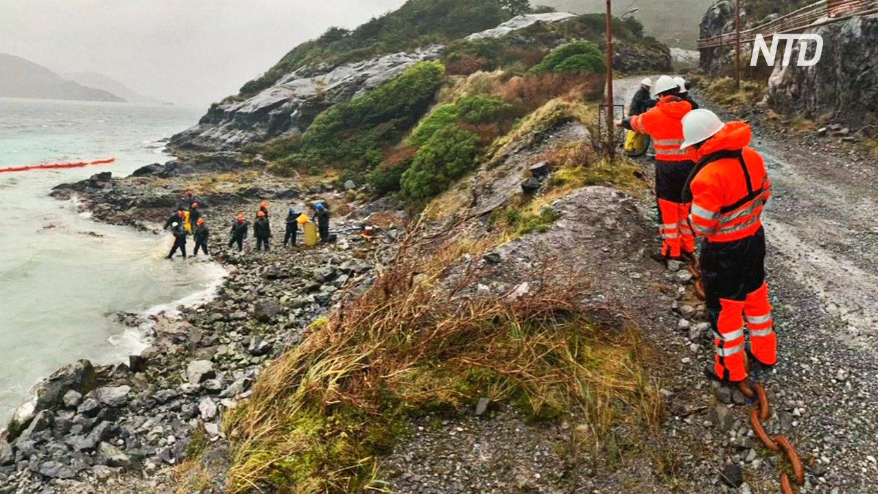 В Чили выясняют причины утечки дизтоплива у южного побережья