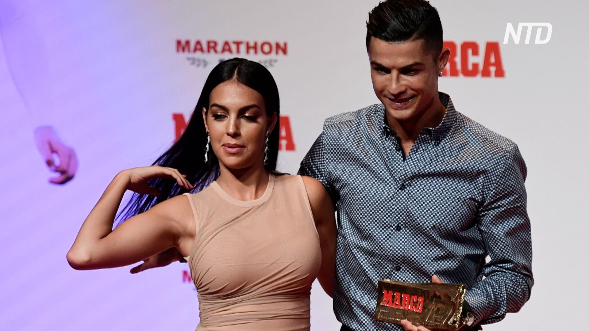 Успешную карьеру Роналду отметили наградой Marca Legend
