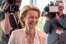 В ЕС определились с кандидатурами на четыре высших поста