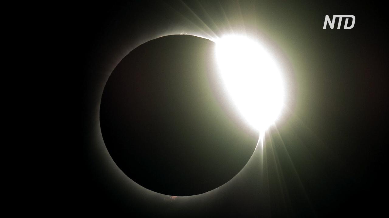 В Чили тысячи человек со всего мира наблюдали солнечное затмение