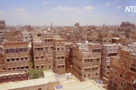 Древние города Йемена включили в список ЮНЕСКО