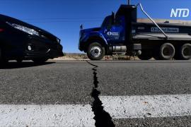 Землетрясение в Калифорнии произошло прямо в День независимости США