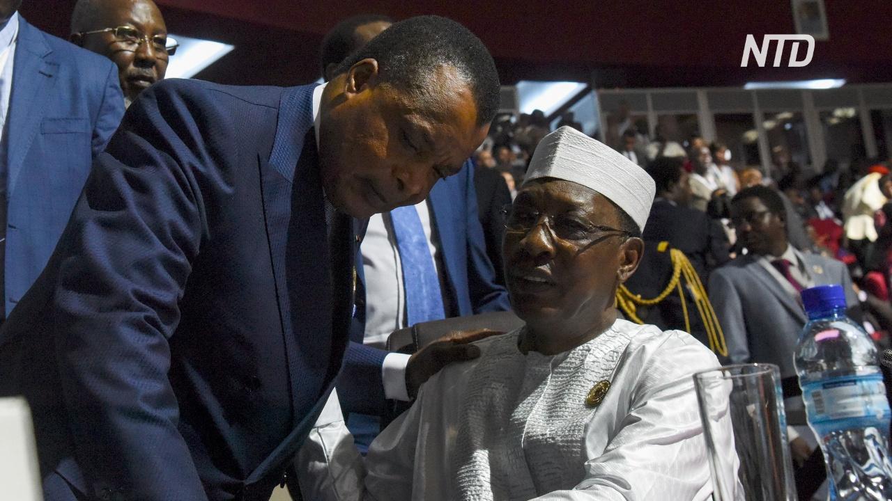 Африканский союз обсудил континентальную зону свободной торговли