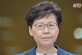 Глава Администрации Гонконга: «Законопроект больше не активен»