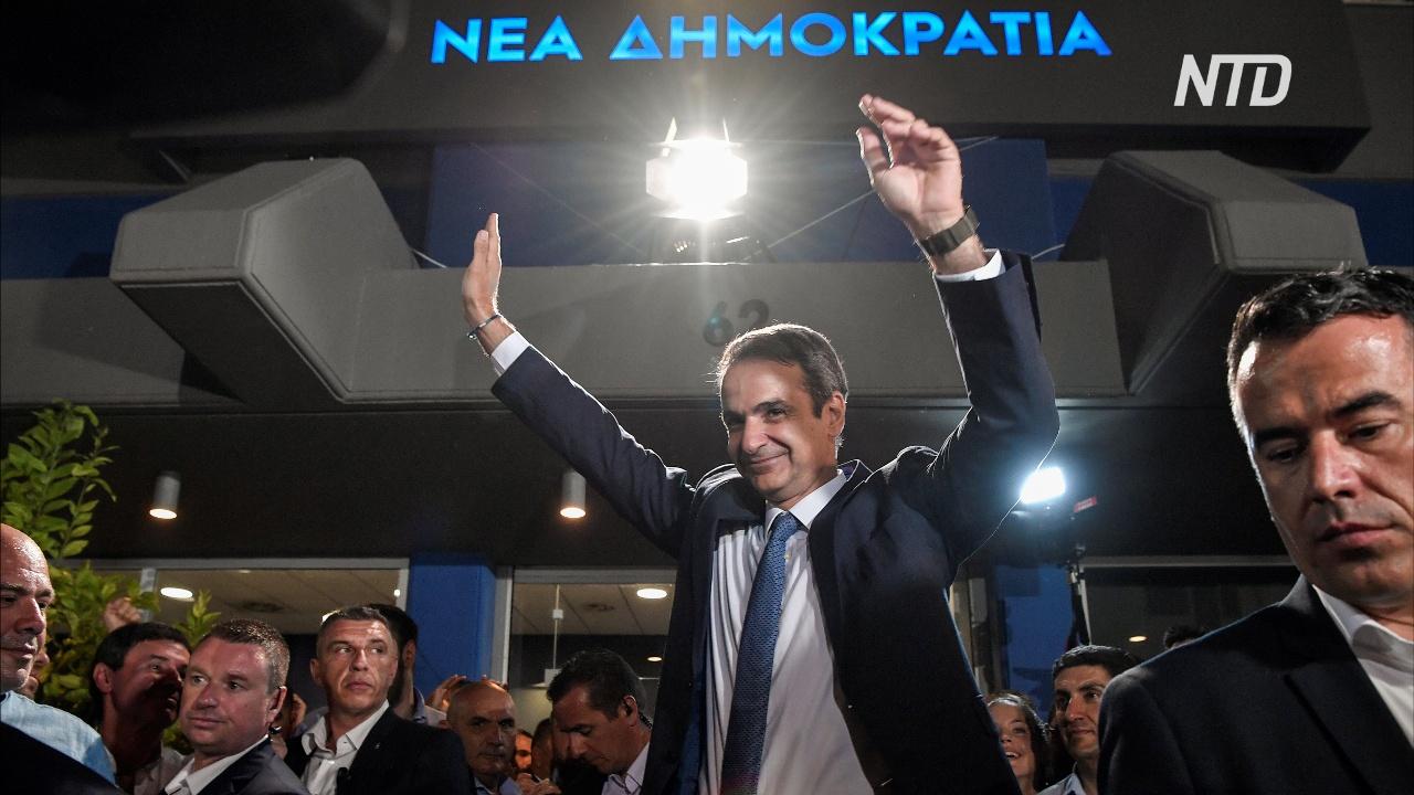 Греческая левая партия СИРИЗА перестала быть правящей