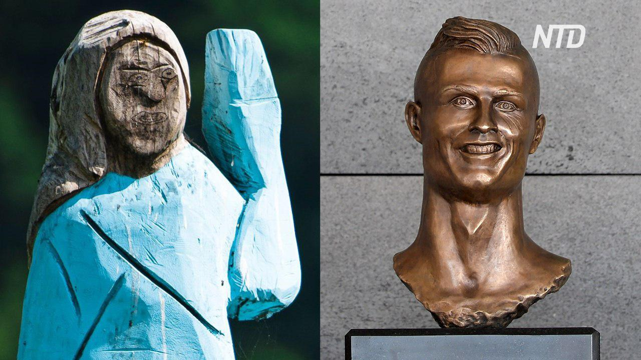 От Роналду до Меланьи: история нелепых статуй