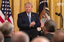Дональд Трамп похвалил свою администрацию за охрану окружающей среды