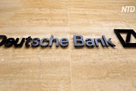 Акции Deutsche Bank растут в цене на фоне планов сократить 18 тысяч сотрудников