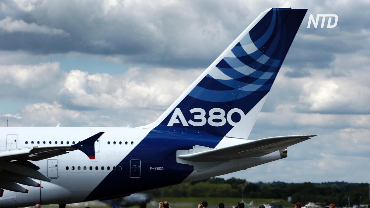 На крыльях старых Airbus A380 обнаружили трещины