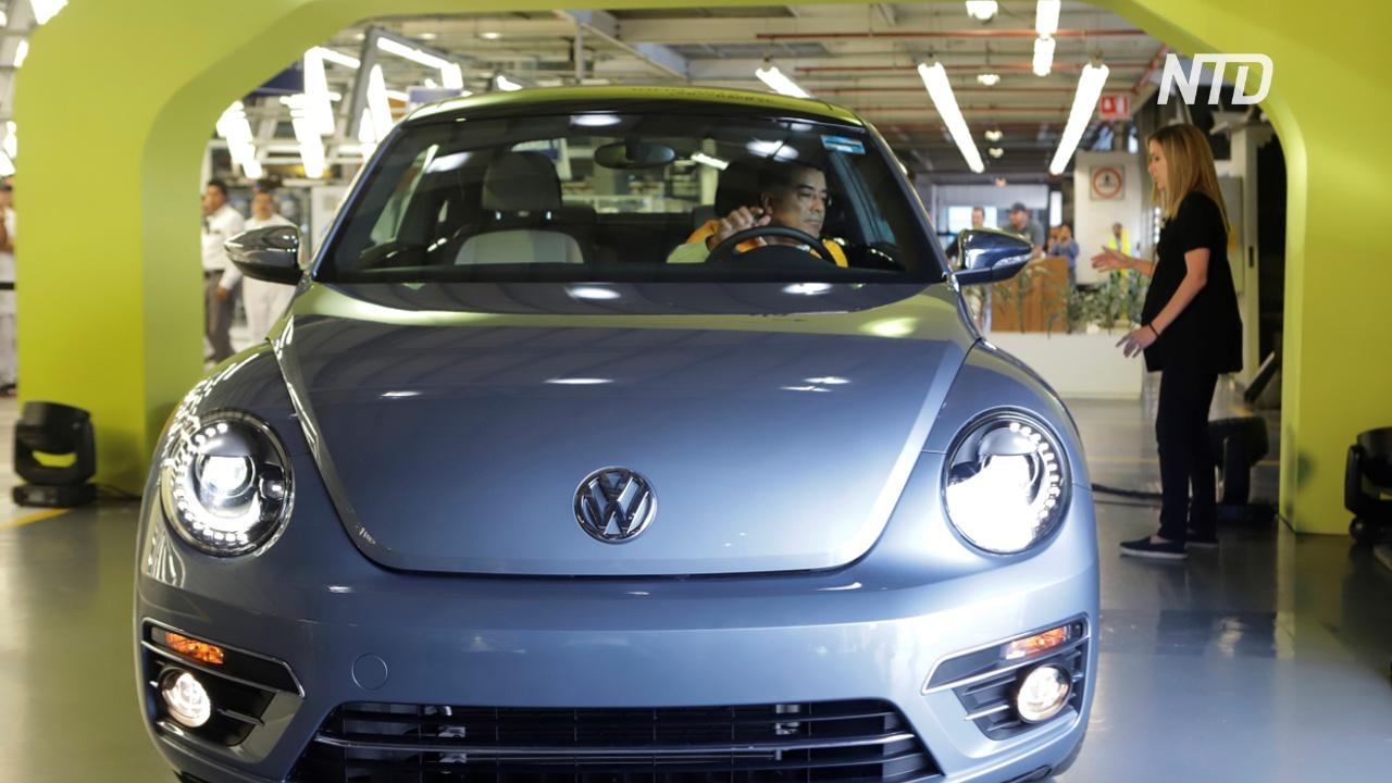 В Мексике собрали последний Volkswagen «Жук»