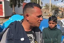 Венесуэльский беженец, потерявший нерождённого ребёнка: «Мы ощущали бесправие»