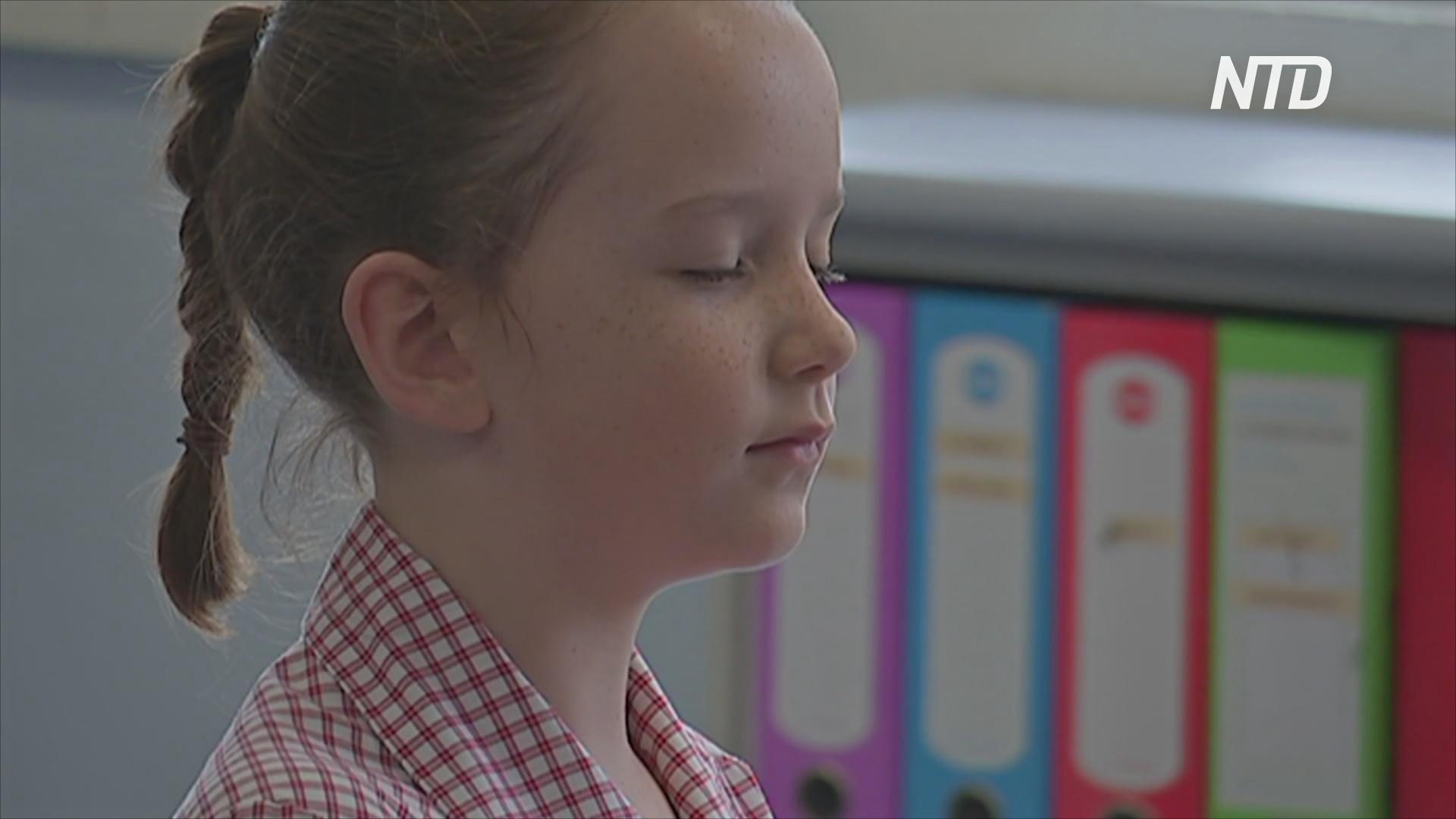 Медитацию преподают в школах Австралии