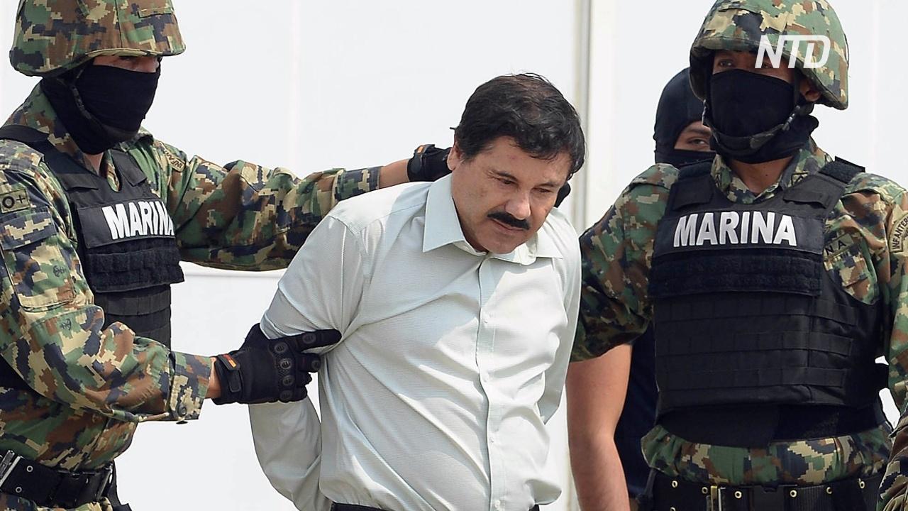 Наркобарона Хоакина Гусмана приговорили к пожизненному сроку плюс 30 лет