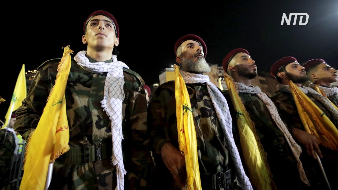 Аргентина внесла «Хезболлу» в список террористических организаций