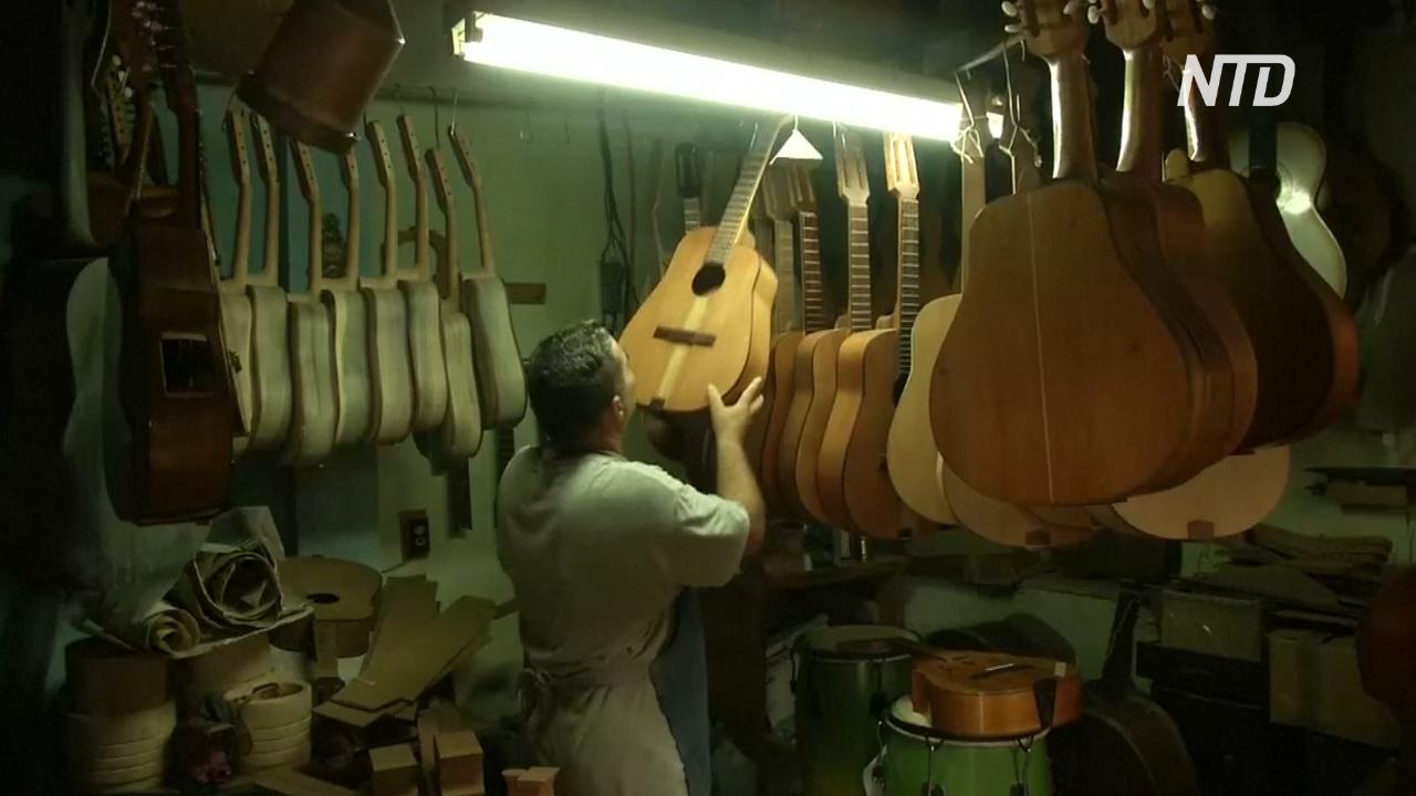 Гитары и лютни: кубинская семья создает инструменты из вторсырья