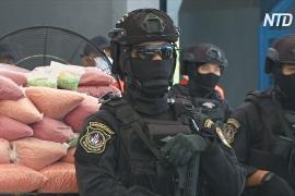 ООН: рынок наркотиков в Юго-Восточной Азии может превышать $60 млрд