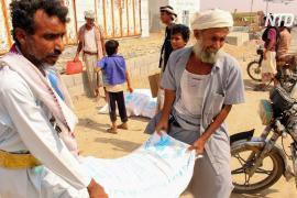 ООН призвала Саудовскую Аравию и ОАЭ выделить Йемену обещанную помощь