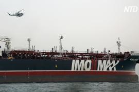 Захваченный британский нефтяной танкер стоит в порту с иранским флагом