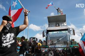 Политический кризис сказывается на туризме Пуэрто-Рико