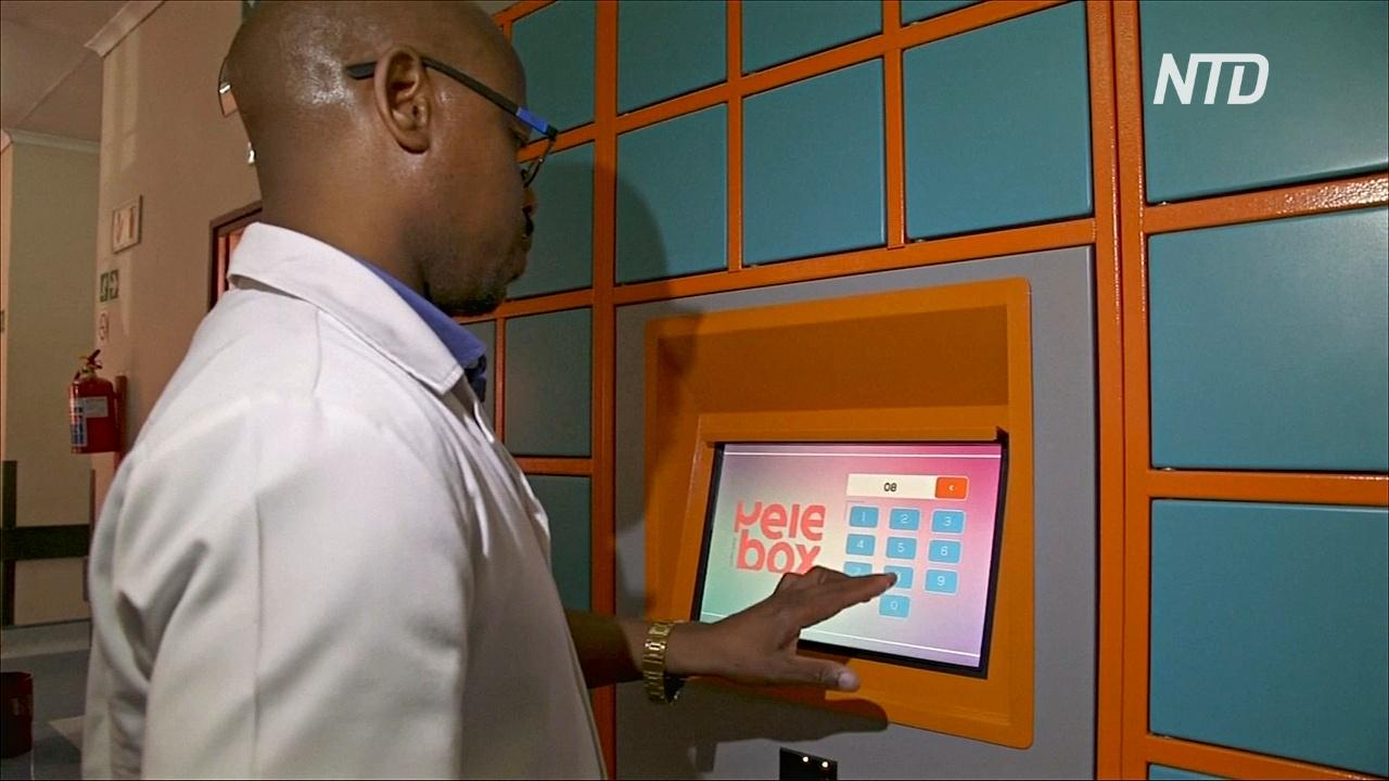Житель ЮАР изобрёл автомат по выдаче лекарств
