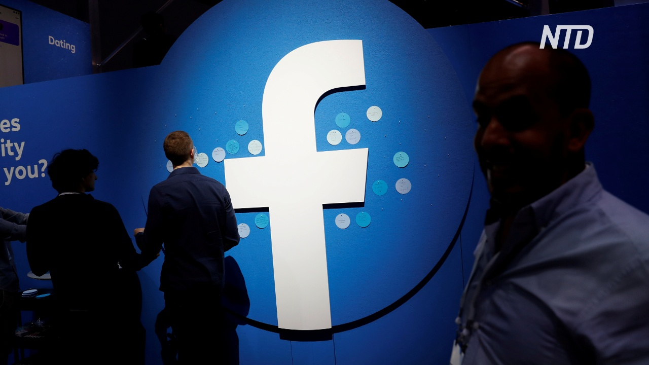 Facebook заплатит рекордный штраф в $5 млрд
