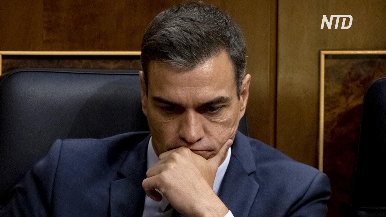 Социалиста Педро Санчеса не утвердили в должности премьер-министра