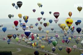 500 аэростатов поднимутся в небо менее чем за час