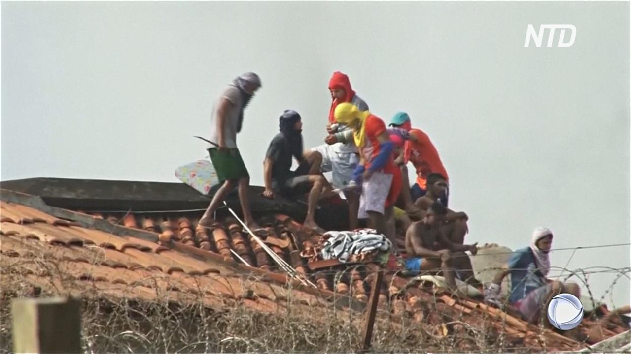 Перестрелка в тюрьме Бразилии: 57 погибших